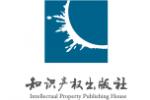 知识产权出版社
