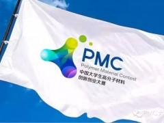 关于参加单县-中国长寿之乡杯·第七届中国
